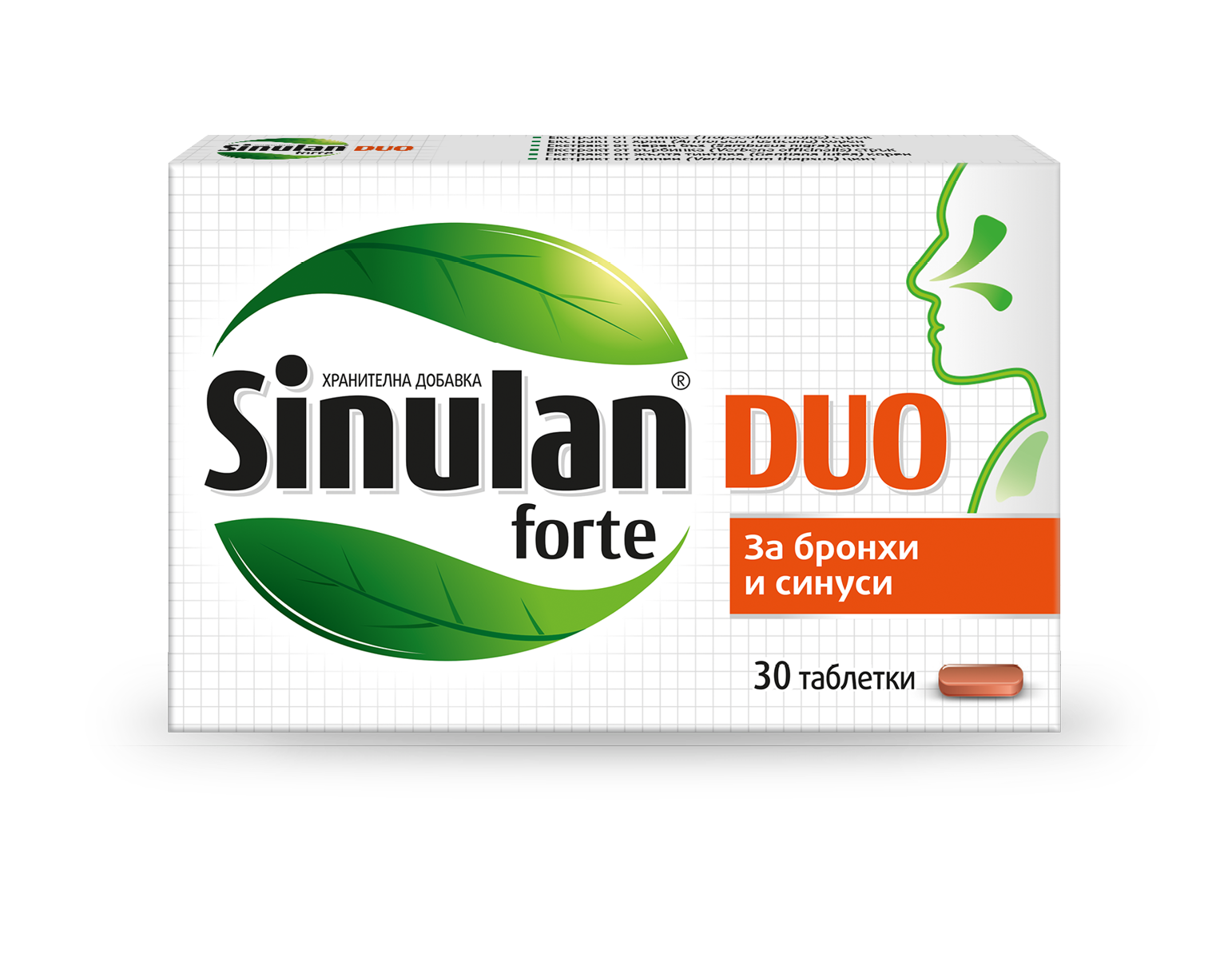 Sinulan forte DUO